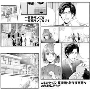 モノクロ漫画1P~作成 【コミカライズや夢漫画なども】