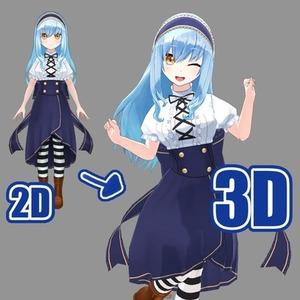 Vtuber向け3Dキャラクターモデル制作