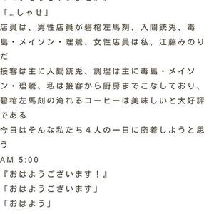 夢小説お書きします!