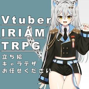 配信、TRPGに使えるキャラクターデザインお任せください!