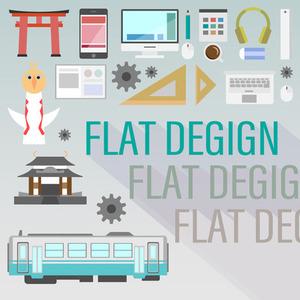 フラットデザインのイラストお作りします!