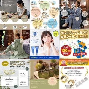 サムネイル・WEB画像を現役デザイナーが作成します(2枚目以降1000円)