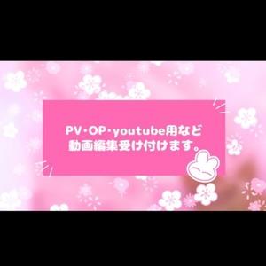 歌ってみた、youtube用動画等の制作
