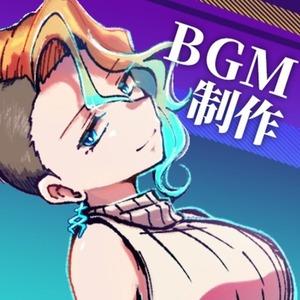 ジングル、BGM制作プラン