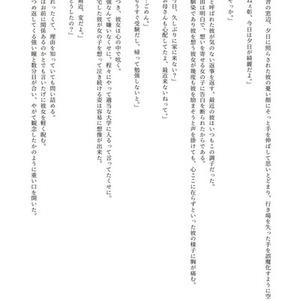 【1000文字ミニ小説】対応可能ジャンル多々【夢小説対応可】