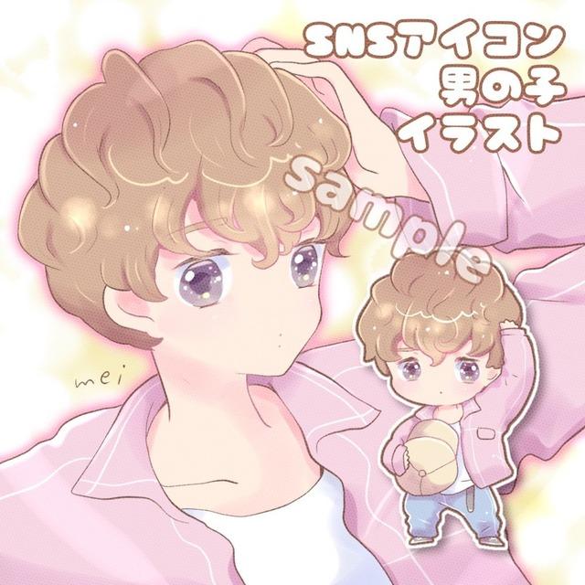 SNSアイコン用男の子イラスト描きます