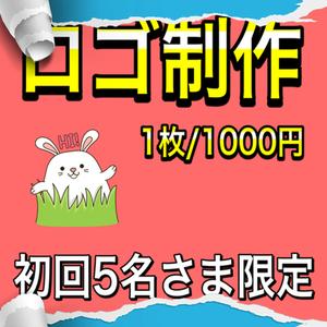 1000円でロゴ作り〼企業のロゴ・アイコンにお使い下さいください