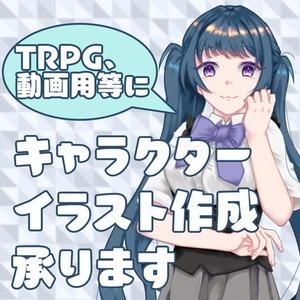 キャラクター作成(TRPG、立ち絵素材)