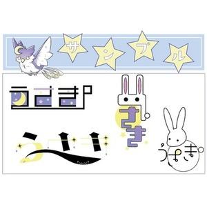【先着5名様限定】¥1000でロゴ制作致します。、