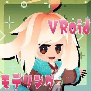 【VRoid】キャラクターモデル制作承ります