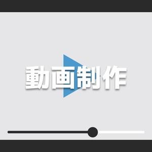 ゲーム実況・配信切り抜き・商品紹介・Vlog等の動画編集をします!