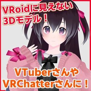 VRoidでオリジナル3Dモデル作成します!