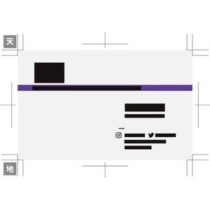 名刺・カードのデータ作成