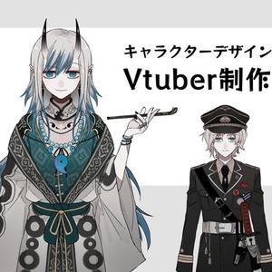 Vtuberキャラクターデザイン