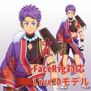 【Vtuber】FaceRig対応Live2Dモデル【デザイン~モデリング】