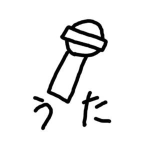 ボーカル曲の作編曲|アップテンポなオリジナル曲!