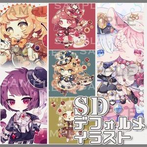 SD・デフォルメイラスト作成