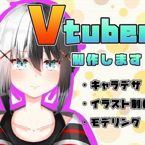 【Vtuber】Live2Dイラスト込みで全工程制作いたします!