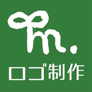 【シンプル】ロゴデザイン