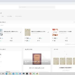 【1文字1.0円】シチュボ、ASMR台本を制作致します。