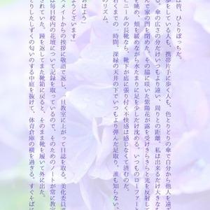 値下げ中!恋愛小説お書きします!1000円~
