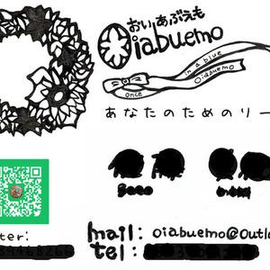 名刺デザインします