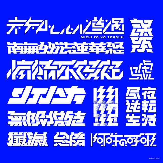 ロゴデザイン(個人・グループ・商用利用可)1案提案
