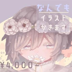🐟ヘッダーイラストなんでもお描きします🐟【夢絵、版権】