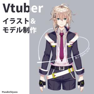 【Vtuber】キャラデザ&モデリング制作します!