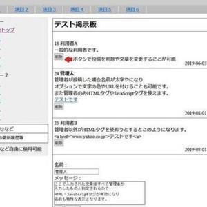 WEBサイトの制作や新規開発を行います。