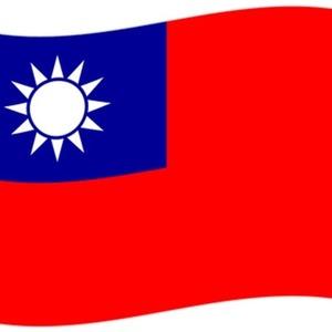 台湾人です!中国語翻訳サービス