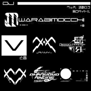【VIRTUAL/VR】未来感があり印象的なロゴデザイン【DJ/音楽】
