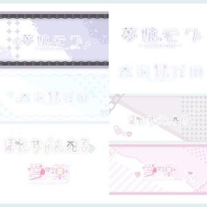 【値下げ】商用可◎ VTuber 名前配信タイトルカプ名企画等のロゴデザイン