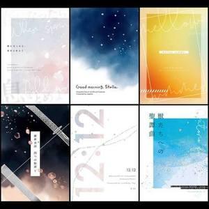 小説表紙の装丁デザイン