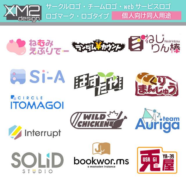 同人サークルロゴ・チームロゴ・webサービスロゴ等のロゴデザイン