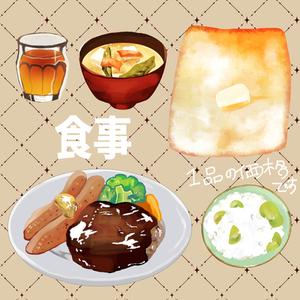 イラスト作成(はがき・メニュー・アクキー)