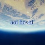 aoi hoshi