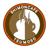 Shimoncafe-ツモソ