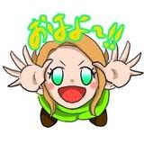 柊木犀《オリーブ》