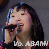 亜沙美 asami