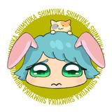shimyuka