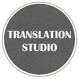 Translation Studio