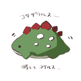 苔京(こけみや)