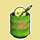 クララ玉緑茶