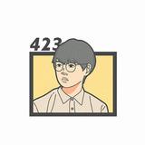 423(シブサン)