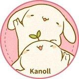 Kanoll(白井かのる)